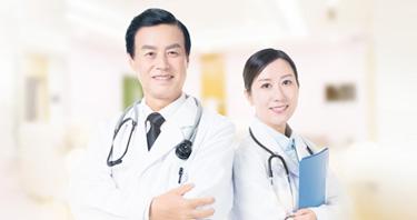 宝石花医疗集团门户网站